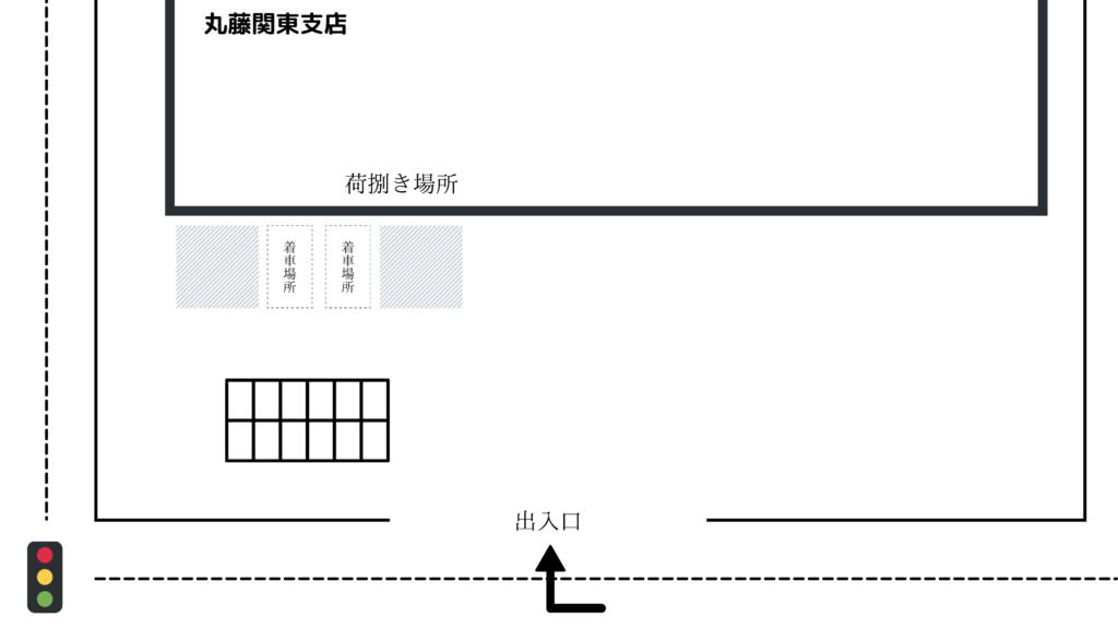 丸藤関東支店 見取り図